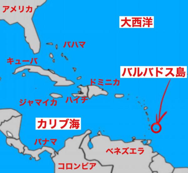 バルバドス島