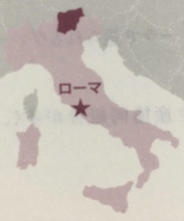 トレンティーノアルトアディジェ