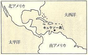 キュラソー島