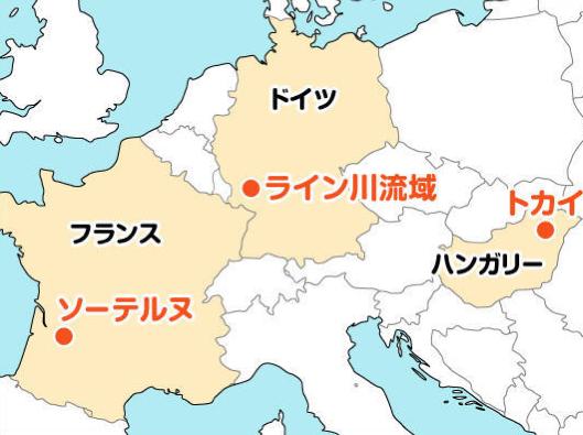 貴腐ワイン地図